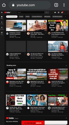 यूट्यूब वीडियो को बैकग्राउंड में कैसे चलाये