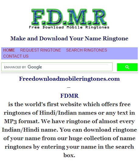 FDMR.in